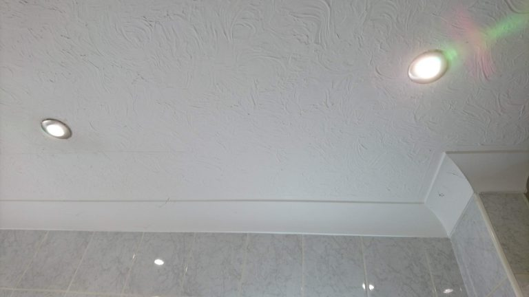 Downlights Installed In Special Location Tiptree